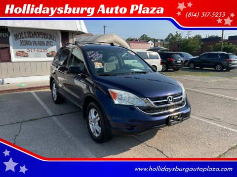 2011 Honda CR-V for sale at Hollidaysburg Auto Plaza in Hollidaysburg PA