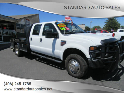 2008 Ford F-350 Super Duty for sale at Standard Auto Sales in Billings MT