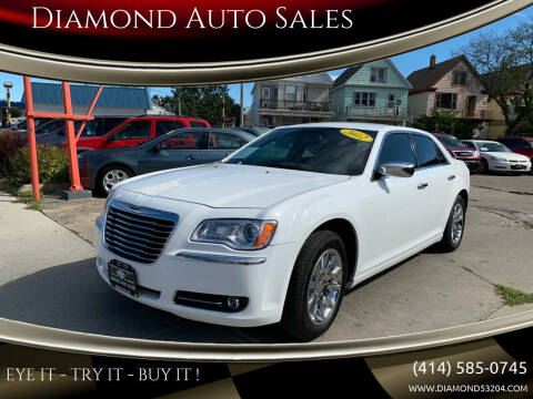 2012 Chrysler 300 for sale at Diamond Auto Sales in Milwaukee WI