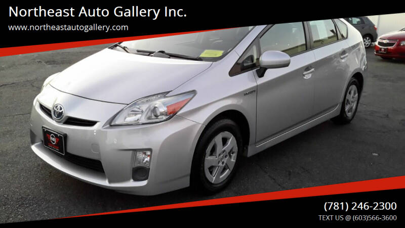 2010 Toyota Prius for sale at Northeast Auto Gallery Inc. in Wakefield Ma MA