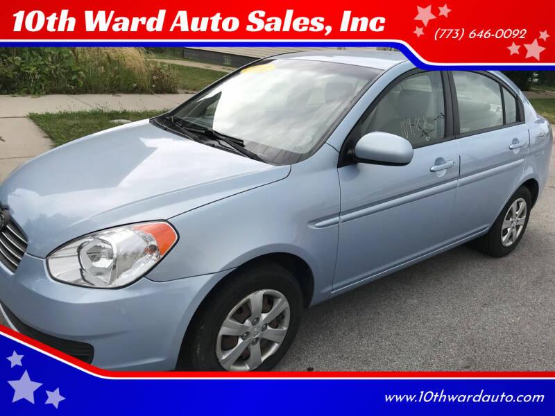 2011 Hyundai Accent for sale at 10th Ward Auto Sales, Inc in Chicago IL