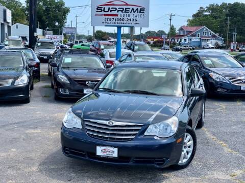 2008 Chrysler Sebring for sale at Supreme Auto Sales in Chesapeake VA