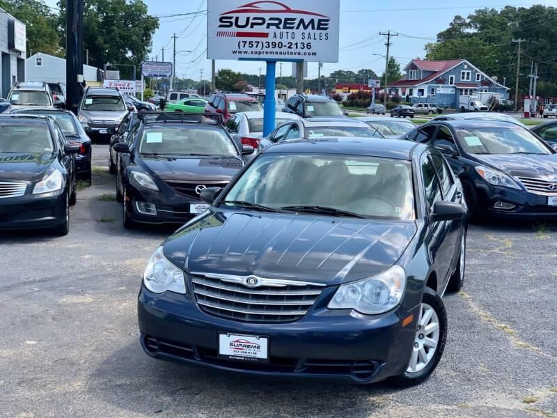 2008 Chrysler Sebring for sale at Supreme Auto Sales in Chesapeake VA