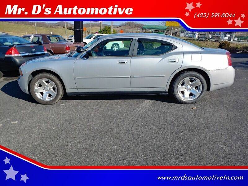 2007 Dodge Charger for sale at Mr. D's Automotive in Piney Flats TN
