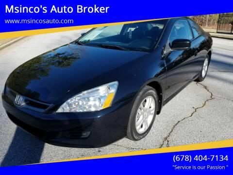 2007 Honda Accord for sale at Msinco's Auto Broker in Snellville GA