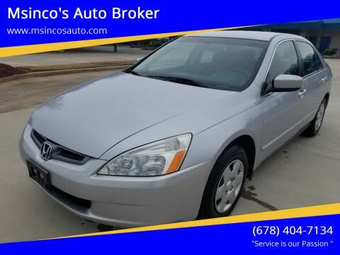 2005 Honda Accord for sale at Msinco's Auto Broker in Snellville GA