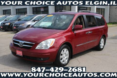 2008 Hyundai Entourage for sale at Your Choice Autos - Elgin in Elgin IL