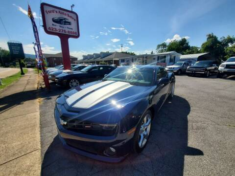 2011 Chevrolet Camaro for sale at Ford's Auto Sales in Kingsport TN