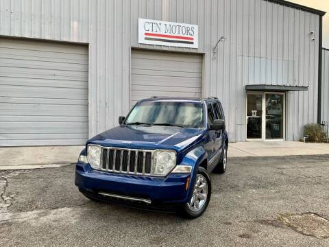 2010 Jeep Liberty for sale at CTN MOTORS in Houston TX