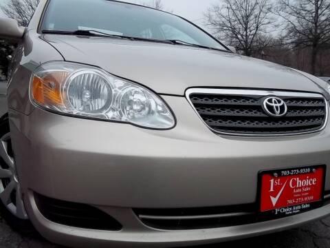2007 Toyota Corolla for sale at 1st Choice Auto Sales in Fairfax VA