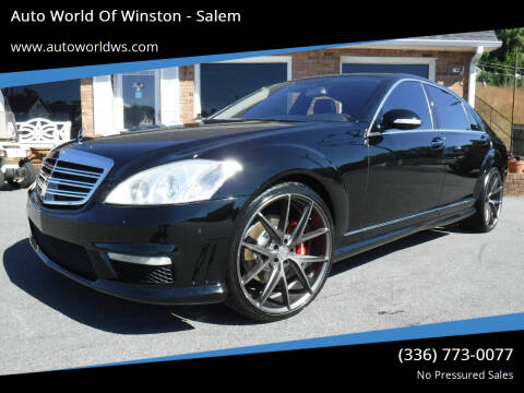 2009 Mercedes-Benz S-Class for sale at Auto World Of Winston - Salem in Winston Salem NC