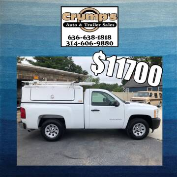 2012 Chevrolet Silverado 1500 for sale at CRUMP'S AUTO & TRAILER SALES in Crystal City MO