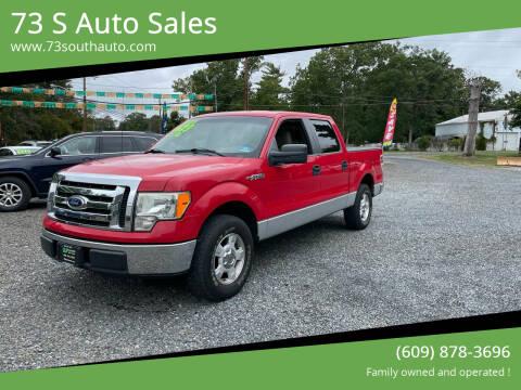 2010 Ford F-150 for sale at 73 S Auto Sales in Hammonton NJ
