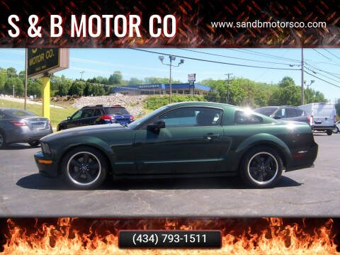 2008 Ford Mustang for sale at S & B MOTOR CO in Danville VA