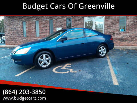 2005 Honda Accord for sale at Budget Cars Of Greenville in Greenville SC
