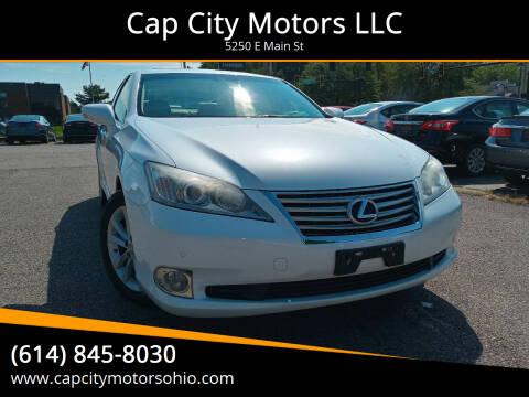 2011 Lexus ES 350 for sale at Cap City Motors LLC in Columbus OH