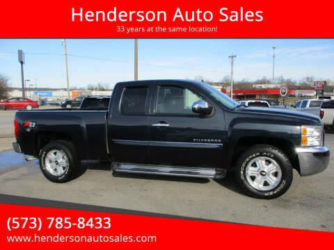 2013 Chevrolet Silverado 1500 for sale at Henderson Auto Sales in Poplar Bluff MO