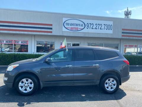 2012 Chevrolet Traverse for sale at Traditional Autos in Dallas TX