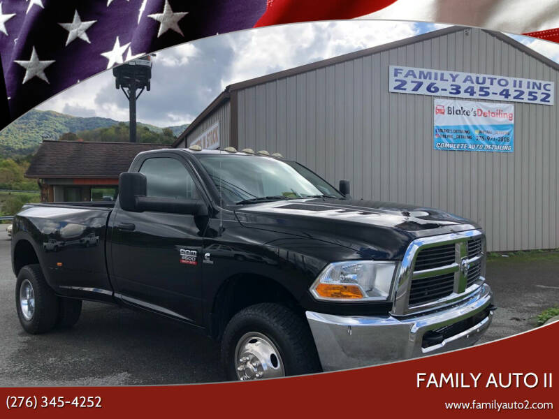 2012 RAM Ram Pickup 3500 for sale at FAMILY AUTO II in Pounding Mill VA