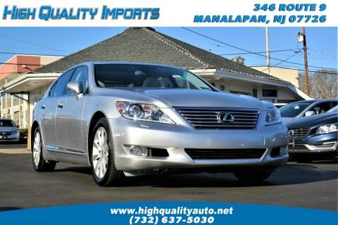 2011 Lexus LS 460 for sale at High Quality Imports in Manalapan NJ
