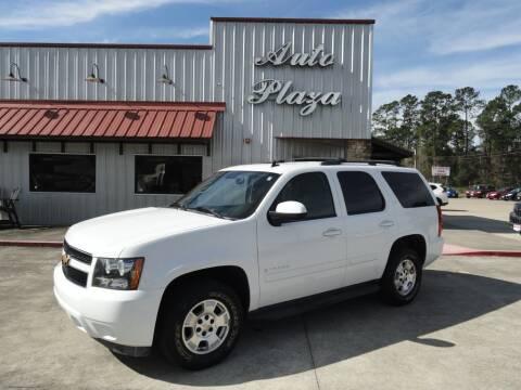 2007 Chevrolet Tahoe for sale at Grantz Auto Plaza LLC in Lumberton TX