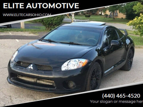 2008 Mitsubishi Eclipse for sale at ELITE CARS OHIO LLC in Solon OH