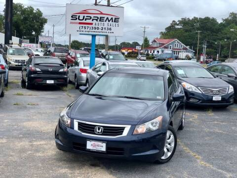 2008 Honda Accord for sale at Supreme Auto Sales in Chesapeake VA
