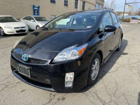 2012 Toyota Prius v for sale at Alexandria Auto Sales in Alexandria VA