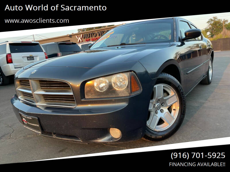 2007 Dodge Charger for sale at Auto World of Sacramento Stockton Blvd in Sacramento CA