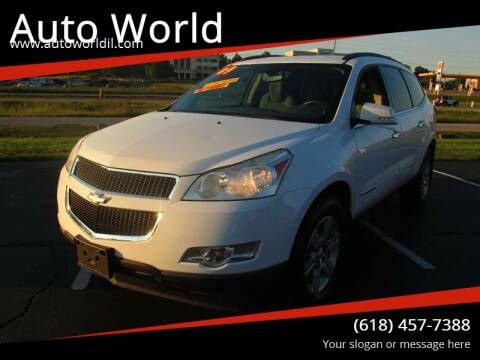 2009 Chevrolet Traverse for sale at Auto World in Carbondale IL