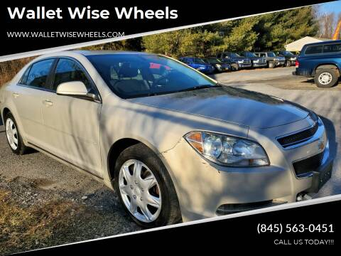 2010 Chevrolet Malibu for sale at Wallet Wise Wheels in Montgomery NY