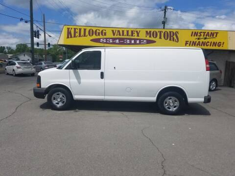 2008 Chevrolet Express Cargo for sale at Kellogg Valley Motors in Gravel Ridge AR
