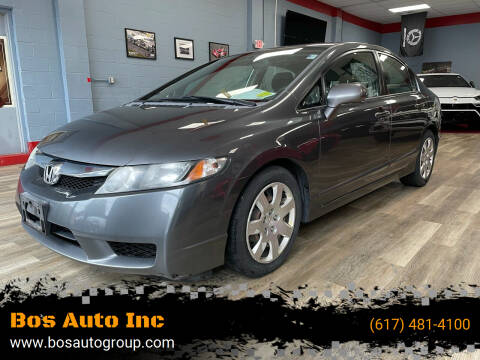 2009 Honda Civic for sale at Bos Auto Inc in Quincy MA
