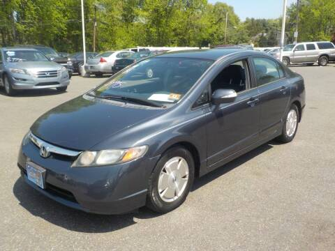 2006 Honda Civic for sale at United Auto Land in Woodbury NJ
