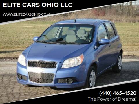 2009 Chevrolet Aveo for sale at ELITE CARS OHIO LLC in Solon OH