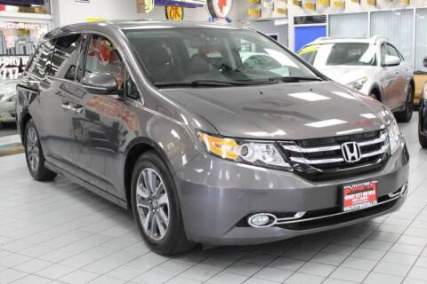 2017 Honda Odyssey for sale at Windy City Motors in Chicago IL
