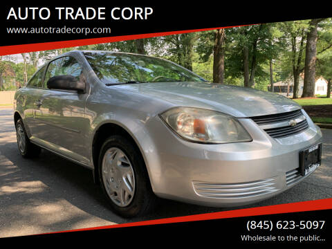 2010 Chevrolet Cobalt for sale at AUTO TRADE CORP in Nanuet NY
