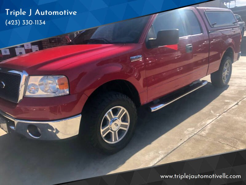 2008 Ford F-150 for sale at Triple J Automotive in Erwin TN