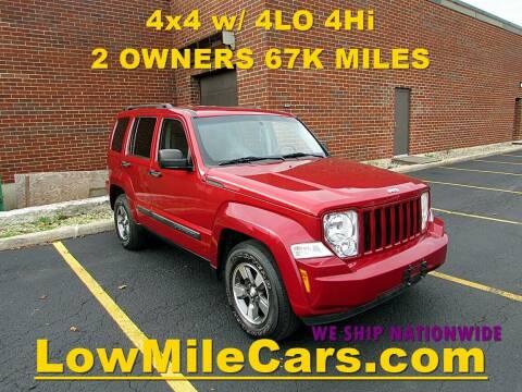 2008 Jeep Liberty for sale at A1 Auto Sales in Burr Ridge IL