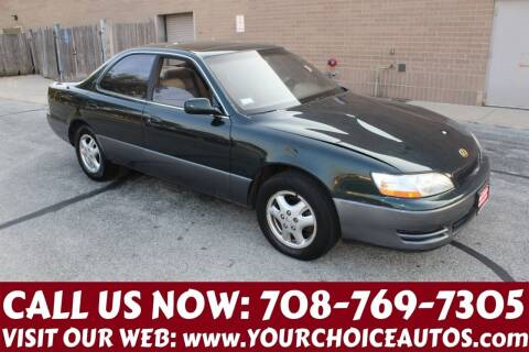 1994 Lexus ES 300 for sale at Your Choice Autos in Posen IL