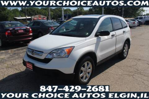 2008 Honda CR-V for sale at Your Choice Autos - Elgin in Elgin IL