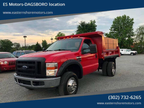 2008 Ford F-350 Super Duty for sale at ES Motors-DAGSBORO location in Dagsboro DE