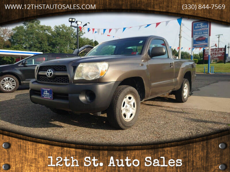 2011 Toyota Tacoma for sale at 12th St. Auto Sales in Canton OH