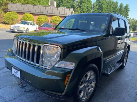 2008 Jeep Liberty for sale at Viewmont Auto Sales in Hickory NC