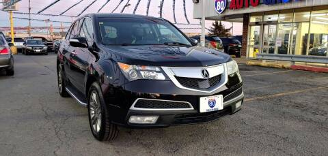 2012 Acura MDX for sale at I-80 Auto Sales in Hazel Crest IL