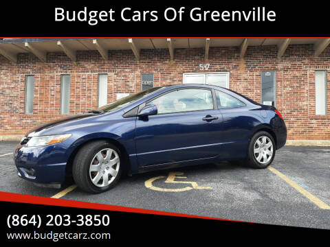 2006 Honda Civic for sale at Budget Cars Of Greenville in Greenville SC