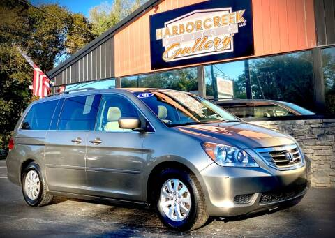 2009 Honda Odyssey for sale at Harborcreek Auto Gallery in Harborcreek PA