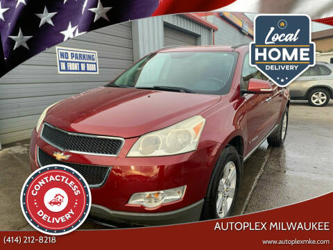 2009 Chevrolet Traverse for sale at Autoplex 2 in Milwaukee WI