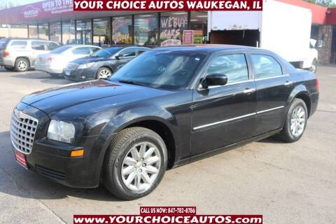 2007 Chrysler 300 for sale at Your Choice Autos - Waukegan in Waukegan IL