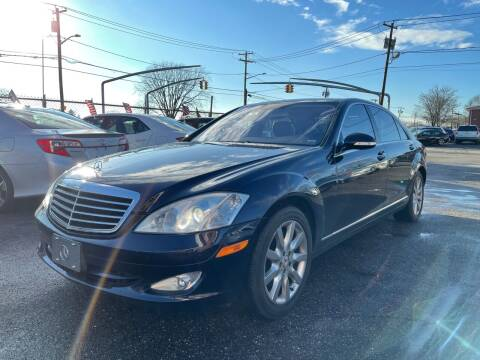 2007 Mercedes-Benz S-Class for sale at American Best Auto Sales in Uniondale NY